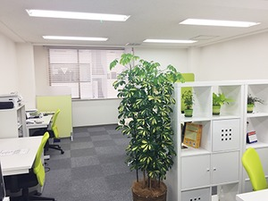 新しいオフィスでグローバルな仕事をしよう!