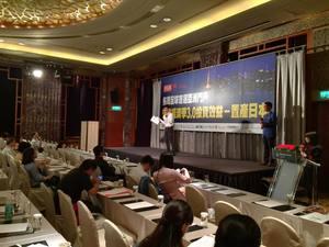 台湾、台北でのセミナー風景。グローバル化にしっかり乗ります。