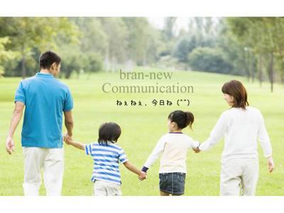 保育園・家族双方が喜ぶサービスを開発中です