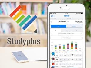 受験生の3人に1人が利用する学習管理アプリ「Studyplus」