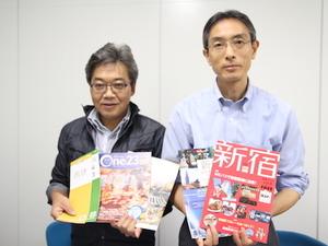 日本の良さをどんどん発信していきましょう!