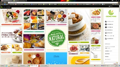 食品WEBサービス「CROWDFOOD」