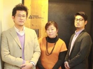 大学在学中にこの会社を立ち上げた経営陣3名です。一緒に成長していきましょう!