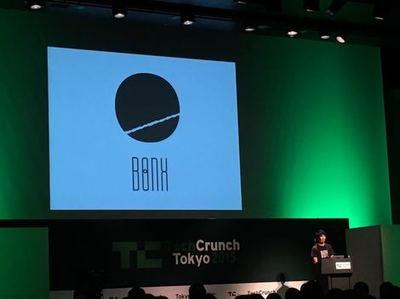 TechCrunch Tokyo2015でピッチ中