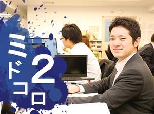 ミドコロ2!!【先輩のサポート!!】あなたの先輩がデスクの真横でサポートします!程よい緊張感!気兼ねなくぶつかってきて下さい。