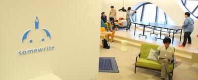 卓球台もあるオフィスです。