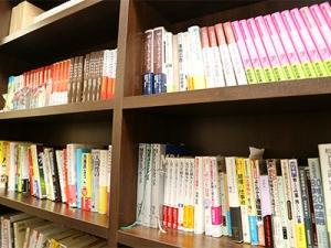 業務に関連する本であれば、書籍購入の補助制度もご用意しています。