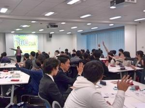 グランフロント大阪でキャリア100人会議!!