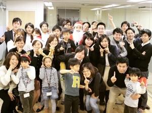 東京本社で行ったクリスマス会の写真です!東京との交流も盛んです☆