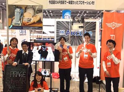 展示会ではインターン生もPRで大活躍!最新のテクノロジーに触れることができる機会です。