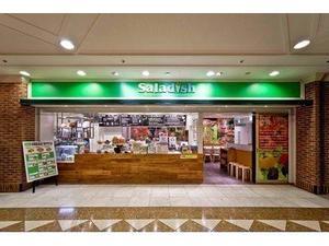 「サラディッシュ」サンシャイン池袋店です。