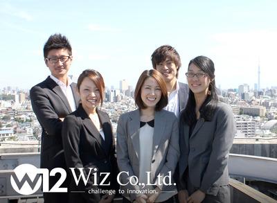 新メンバー大募集!若いメンバーが活躍する会社で一緒に働いてみませんか★